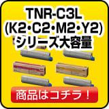 TNR-C3L2