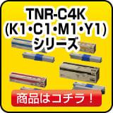 TNR-C4K1