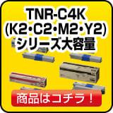 TNR-C4K2