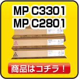 MPC3301/2801