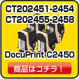 DocuPrint C2450