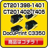 DocuPrint C3350