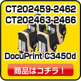 DocuPrint C3450d
