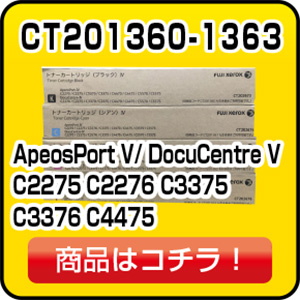 DocuCentre C2270 C3370 C4470 C5570
