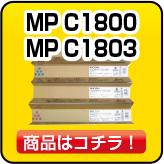 MPC1800/1803