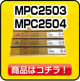 MPC2503
