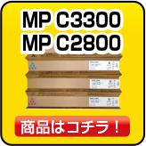 MPC3300/2800