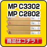 MPC3302/2802