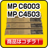 MPC6003